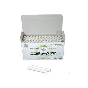 (まとめ) 日本白墨 エコチョーク72 白ECO-1 1箱(72本) 【×30セット】 送料無料!