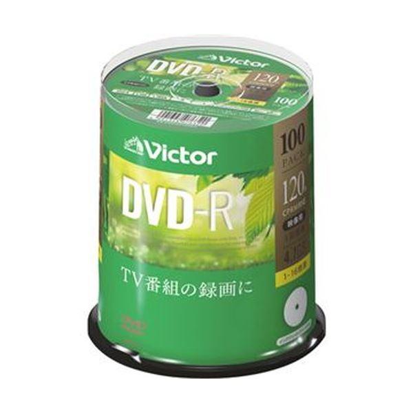 (まとめ)JVC 録画用DVD-R 120分1-16倍速 ホワイトワイドプリンタブル スピンドルケース VHR12JP100SJ1 1パック(100枚)【×3セット】 送料無料!