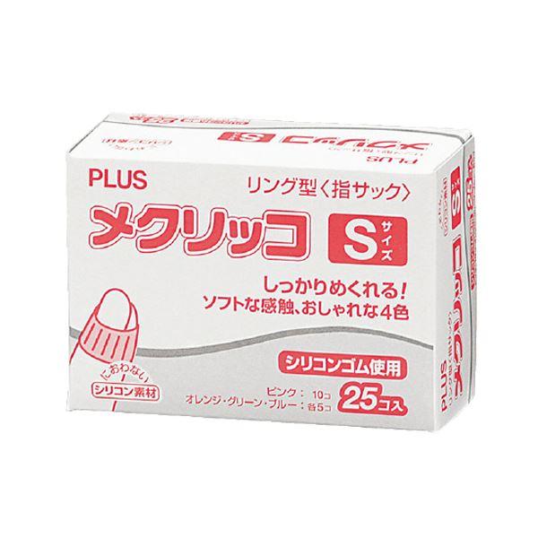 (まとめ) プラス メクリッコ S カラーミックスKM-401C 1箱(25個) 【×30セット】 送料無料!