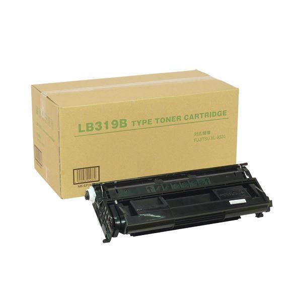 プロセスカートリッジ LB319B汎用品 1個 送料無料!