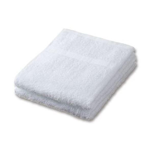 (まとめ)抗菌防臭ボーダーフェイスタオル ホワイト 1パック(2枚)【×50セット】 送料無料!