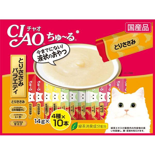 (まとめ)CIAO ちゅ~る とりささみバラエティ 14g×40本 (ペット用品・猫フード)【×8セット】 送料込!