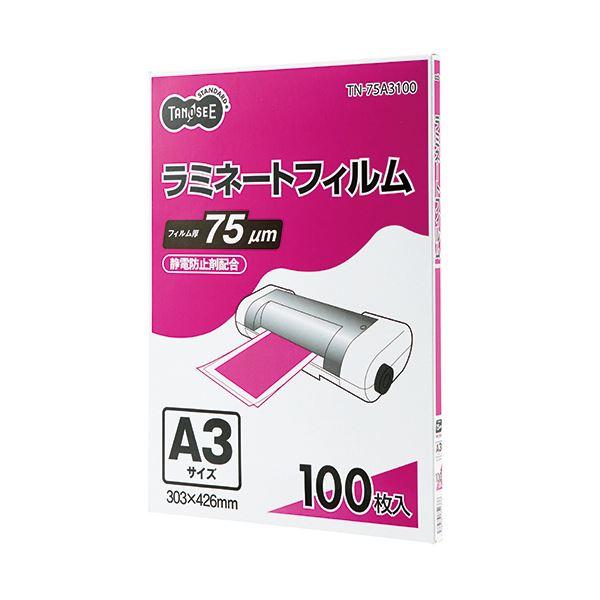 (まとめ)TANOSEE ラミネートフィルム A3グロスタイプ(つや有り) 75μ 1セット(500枚:100枚×5パック)【×3セット】 送料無料!