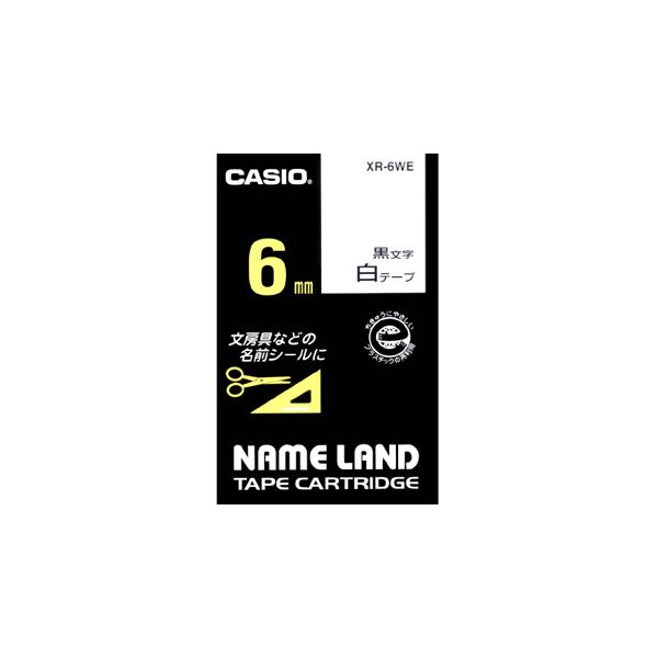 (まとめ) カシオ CASIO ネームランド NAME LAND スタンダードテープ 6mm×8m 白/黒文字 XR-6WE 1個 【×10セット】 送料無料!