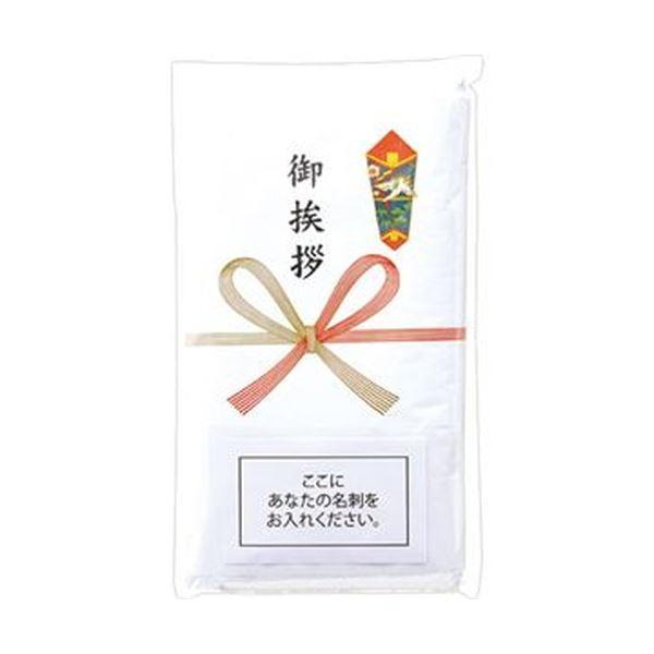 (まとめ)御挨拶タオル ホワイト 200匁 1パック(10枚)【×10セット】 送料無料!
