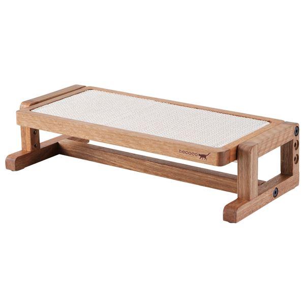 (まとめ)necoco 高さと角度を変えられるウッディキャットテーブル(ペット用品)【×4セット】 送料無料!