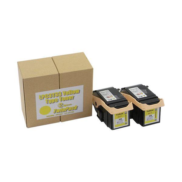 トナーカートリッジ LPC3T33Y汎用品 イエロー 1箱(2個) 送料無料!