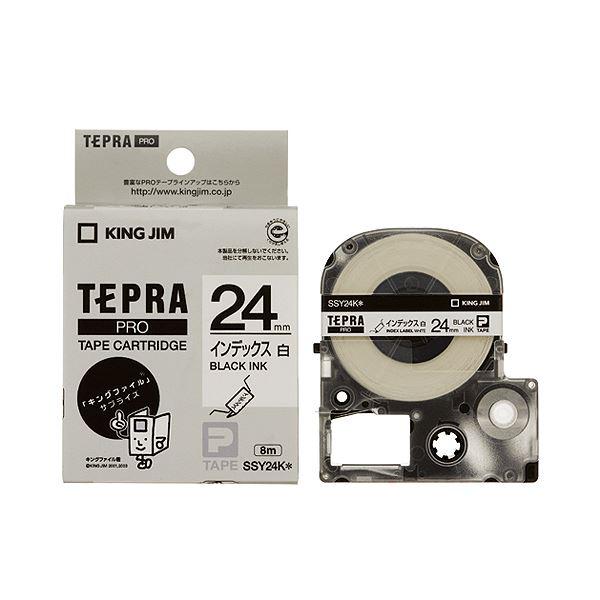 (まとめ) キングジム テプラ PRO テープカートリッジ インデックスラベル 24mm 白/黒文字 SSY24K 1個 【×10セット】 送料無料!
