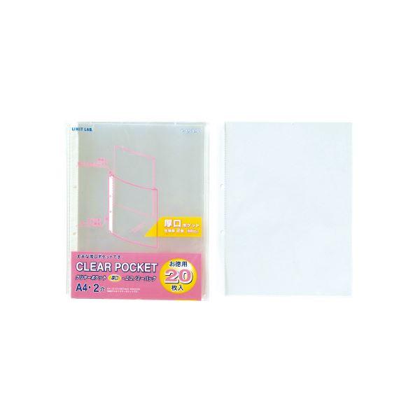 (まとめ)LIHITLAB クリヤーポケット G49090 A4S 2穴 20枚【×30セット】 送料無料!