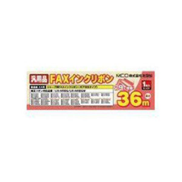 (まとめ) ミヨシ UX-NR8G対応インクリボン汎用品 36m FXS36SH-1 1本 【×10セット】 送料無料!