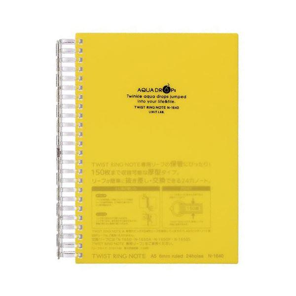 (まとめ) リヒトラブ AQUA DROPsツイストノート 超厚型 A5 B罫 黄 100枚 N-1640-5 1冊 【×30セット】 送料無料!
