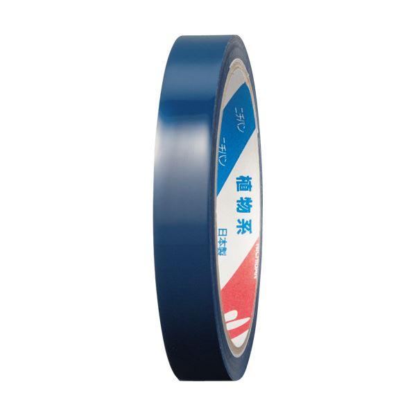 (まとめ) ニチバン 産業用セロテープ No.43015mm×35m 青 4304-15 1巻 【×50セット】 送料無料!