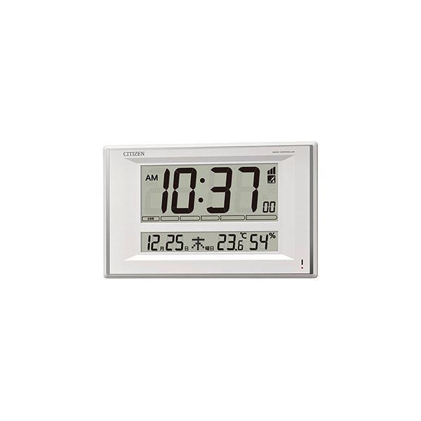電波時計 8RZ198-003【代引不可】 送料込!