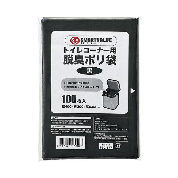 (まとめ)スマートバリュー トイレコーナー用脱臭ポリ袋100枚入 N141J【×30セット】 送料込!