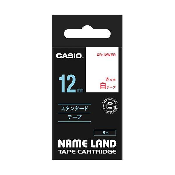 (まとめ) カシオ CASIO ネームランド NAME LAND スタンダードテープ 12mm×8m 白/赤文字 XR-12WER 1個 【×10セット】 送料無料!