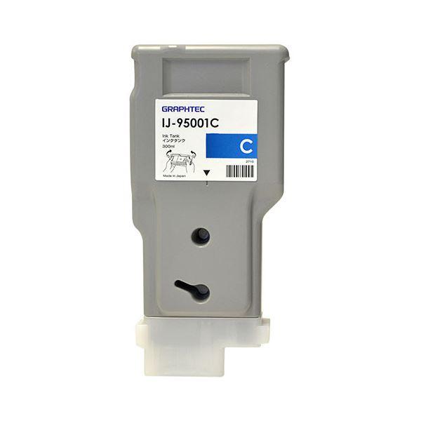 グラフテック インクタンク シアン300ml IJ-95001C 1個 送料無料!