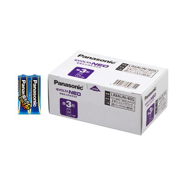 (まとめ) Panasonic 乾電池エボルタネオ単3形 40本 LR6NJN/40S【×3セット】 送料無料!