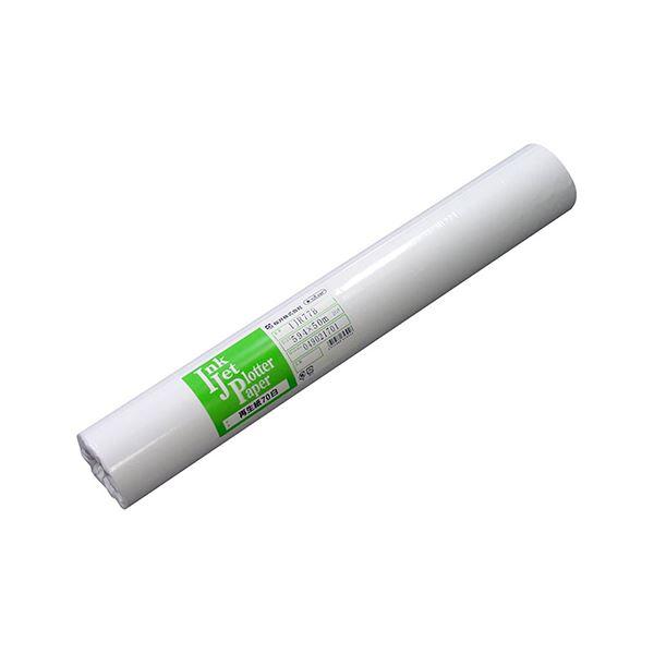桜井 インクジェット用再生紙70白A1ロール 594mm×100m TE77B 1箱(2本) 送料無料!
