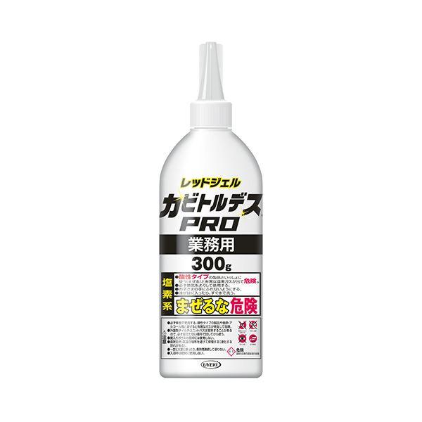 (まとめ)UYEKI カビトルデスPRO 業務用300g 1本【×5セット】 送料無料!