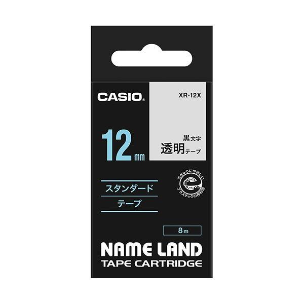(まとめ) カシオ CASIO ネームランド NAME LAND スタンダードテープ 12mm×8m 透明/黒文字 XR-12X 1個 【×10セット】 送料無料!