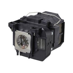 エプソン 液晶プロジェクター用 交換用ランプ ELPLP75 送料無料!