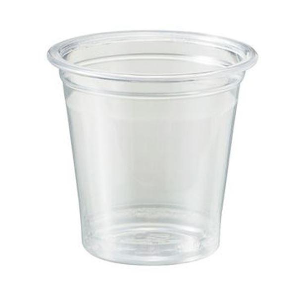 (まとめ)尚美堂 フジ 1オンスプラカップ 30ml 1パック(100個)【×50セット】 送料無料!