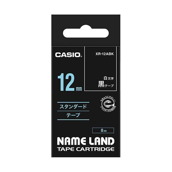(まとめ) カシオ CASIO ネームランド NAME LAND スタンダードテープ 12mm×8m 黒/白文字 XR-12ABK 1個 【×10セット】 送料無料!
