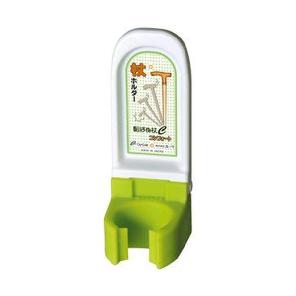 (まとめ)ユーワ 転ばぬ杖コンフォート(簡易包装)杖ホルダー K2600CS-F 1個【×5セット】 送料無料!