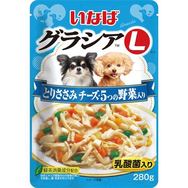 (まとめ)いなば グラシアL とりささみ チーズ・5つの野菜入り 280g (ペット用品・犬フード)【×24セット】 送料込!