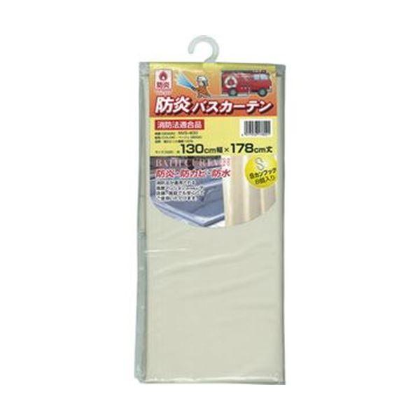 (まとめ)明和グラビア 防炎バスカーテン130×178cm ベージュ NVS-400(BE)1枚【×10セット】 送料無料!