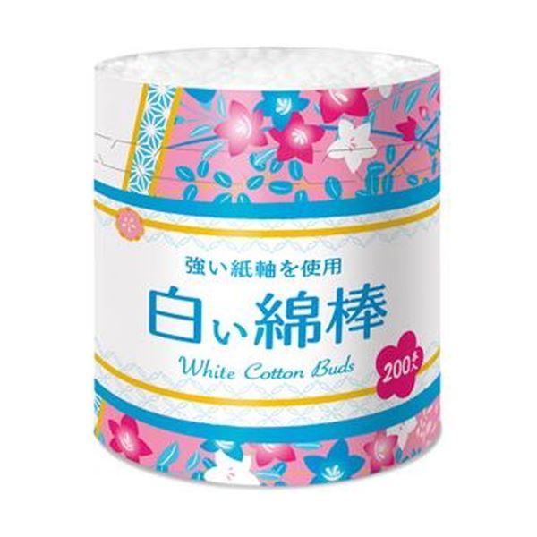 (まとめ)サンリツ 白い綿棒 詰替用 1パック(200本)【×100セット】 送料無料!
