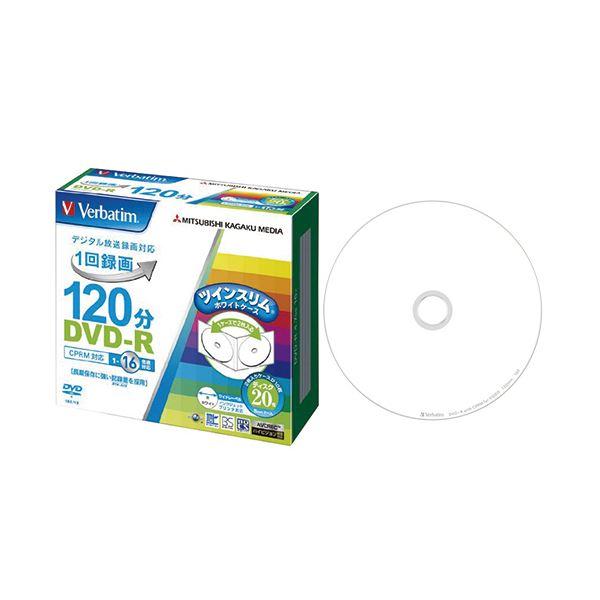 (まとめ) バーベイタム 録画用DVD-R 120分1-16倍速 ホワイトワイドプリンタブル 5mmツインスリムケース VHR12JP20TV11パック(20枚) 【×10セット】 送料無料!