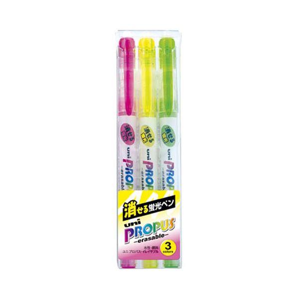 (まとめ) 三菱鉛筆 蛍光ペンプロパス・イレイサブル 3色(各色1本) PUS151ER3C 1パック 【×30セット】 送料無料!