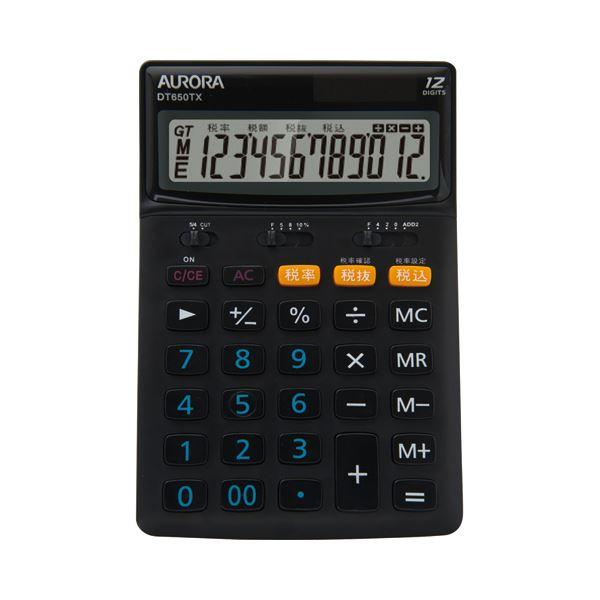 (まとめ) AURORA 中型電卓 12桁 卓上タイプ DT650TX-B 1台 【×10セット】 送料無料!