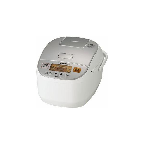 象印 マイコン炊飯ジャー 「極め炊き」 (5.5合炊き) ホワイト NL-DS10-WA 送料無料!