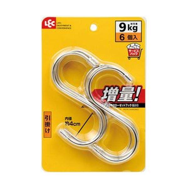 (まとめ)レック ステンS型クローゼットフックH-558 1パック(6個)【×20セット】 送料無料!