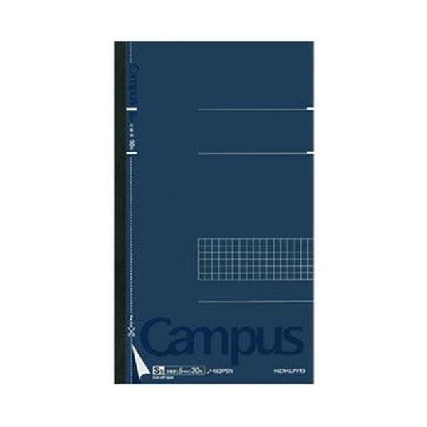 (まとめ)コクヨ キャンパス カットオフノートスリムB5 5mm方眼罫 30枚 ノ-M3PSN 1セット(5冊)【×10セット】 送料無料!