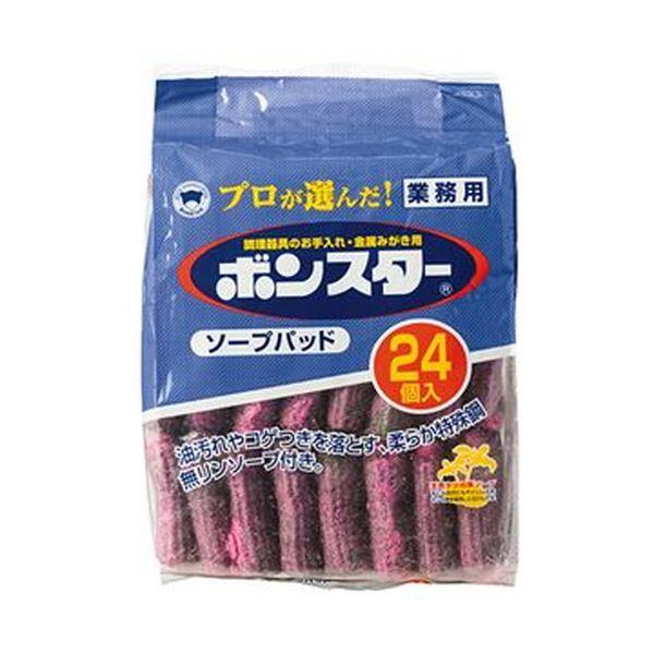 (まとめ)ボンスター ソープパッド 業務用 1パック(24個)【×20セット】 送料無料!