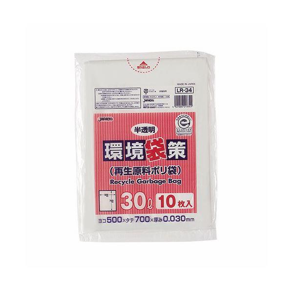 (まとめ) ジャパックス 環境袋策 再生原料ポリ袋 半透明 30L LR-34 1パック(10枚) 【×100セット】 送料無料!