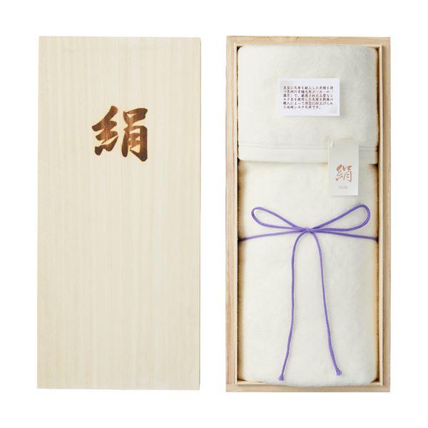 高級シルク毛布(毛羽部分)(桐箱入) B4167529 送料込!