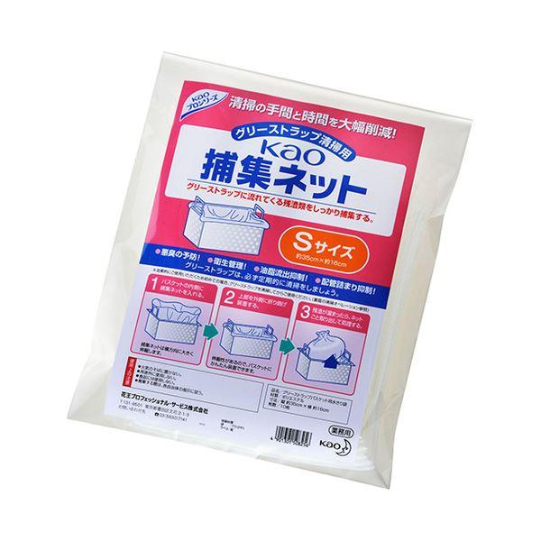 (まとめ) 花王 Kao捕集ネット Sサイズ 1パック(10枚) 【×10セット】 送料無料!