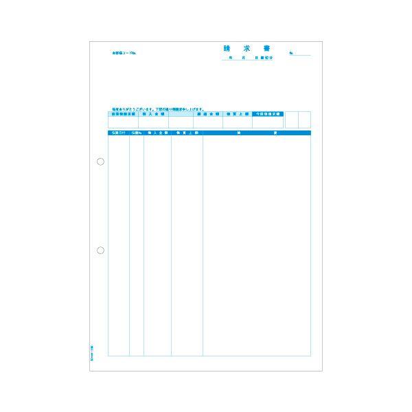 (まとめ)ヒサゴ 請求書(伝票別) A4タテGB1162 1箱(500枚)【×3セット】 送料込!