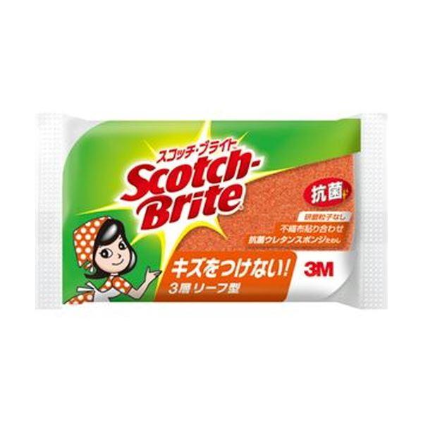 (まとめ)3M スコッチ・ブライト抗菌ウレタンスポンジたわし リーフ型 3層 オレンジ SS-72KE 1個【×50セット】 送料無料!