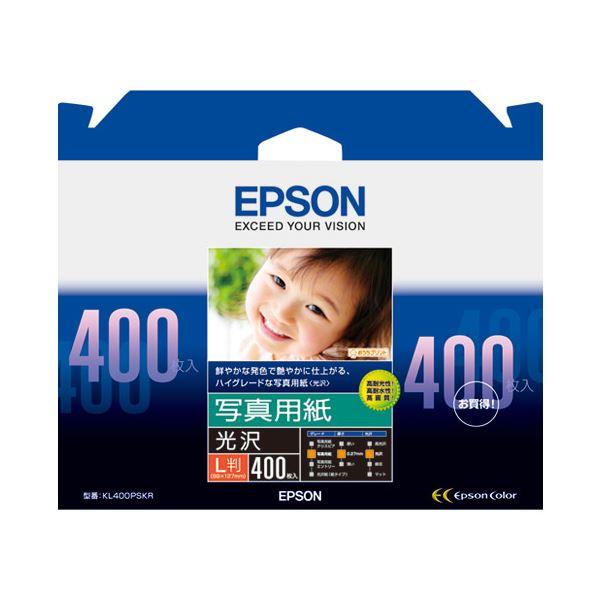 (まとめ)エプソン 写真用紙 光沢 KL400PSKR【×10セット】 送料込!