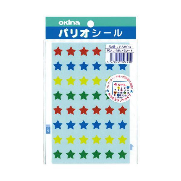 (まとめ)パリオクリアシール PS800 星【×30セット】 送料込!