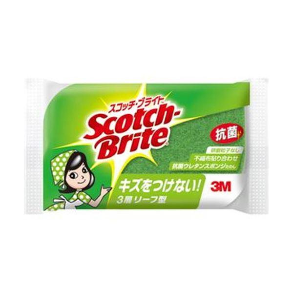 (まとめ)3M スコッチ・ブライト抗菌ウレタンスポンジたわし リーフ型 3層 グリーン SS-72KG 1個【×50セット】 送料無料!