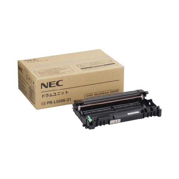 【NEC用】ドラムカートリッジ PR-L5000-31 送料無料!