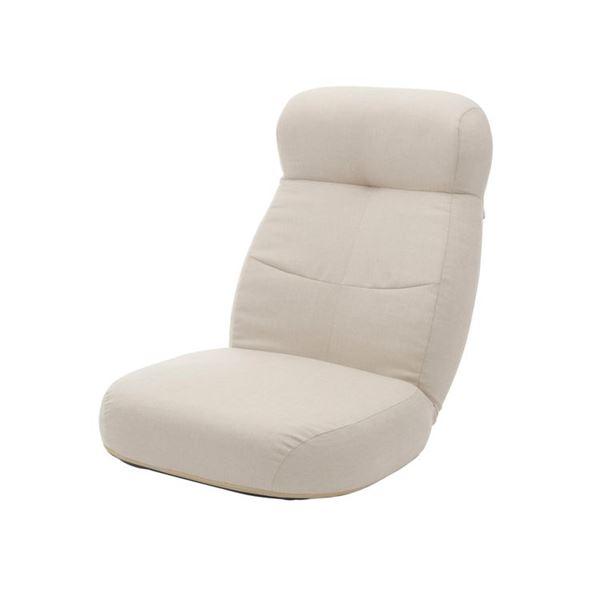 大型 座椅子/フロアチェア 【ベージュ】 幅62cm 日本製 スチールパイプ ポケットコイルスプリング 〔リビング〕【代引不可】 送料込!
