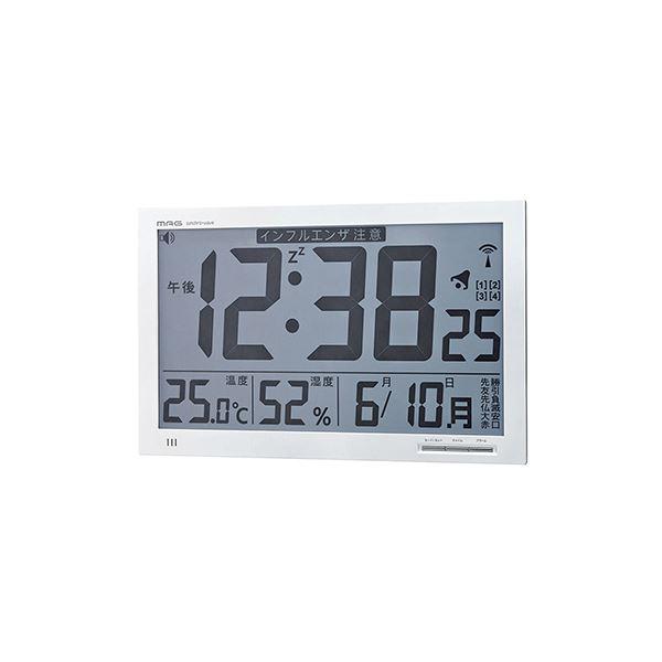 電波置掛時計メルスター W-602 WH【代引不可】 送料込!