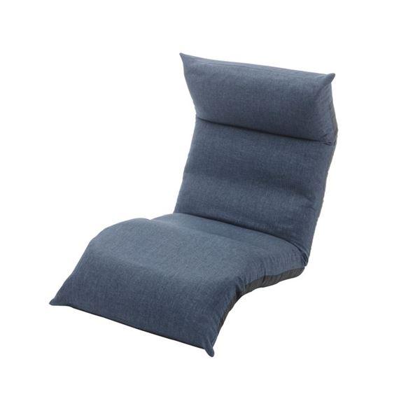 リクライニング フロアチェア/座椅子 【ブルー】 幅54cm 日本製 折りたたみ収納可 スチールパイプ ウレタン 〔リビング〕【代引不可】 送料込!
